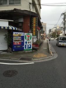 20141111-001-225x300