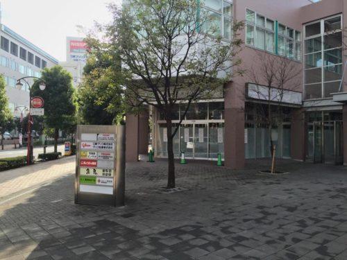 20141128-01