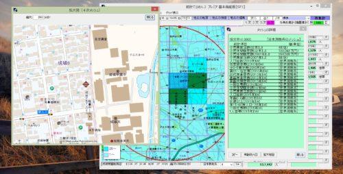 meshdetailmap