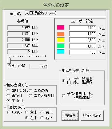 settei01