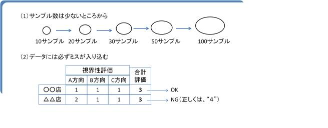 zu10-2