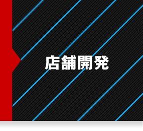 b_store