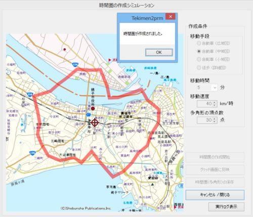 jikanken-chousi-5min-40km