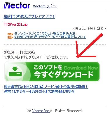 vector-dl
