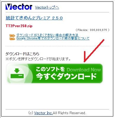 vectordl250
