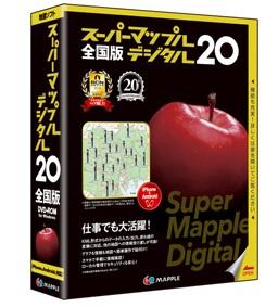 電子地図 スーパーマップルデジタル SMD