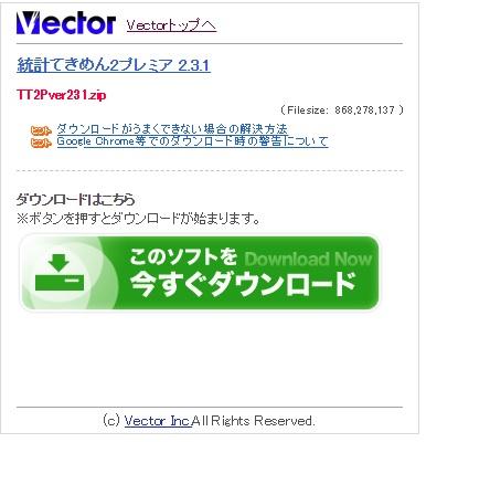 000vector