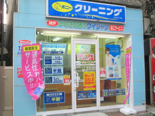 000cleaning-shop