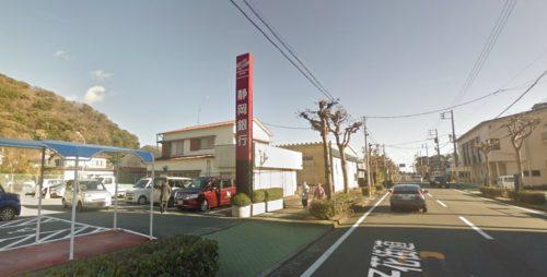 静岡銀行 139度 河津駅