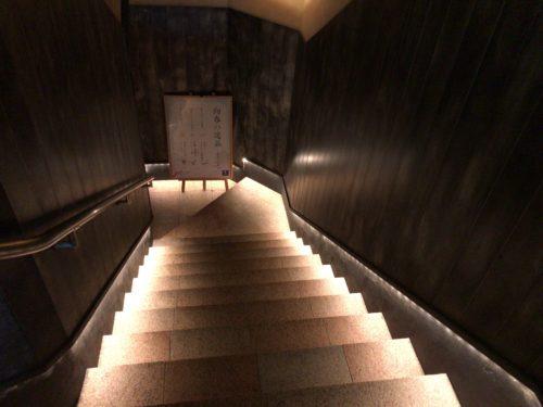 階段 地下