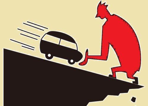 危機 保険 リスク