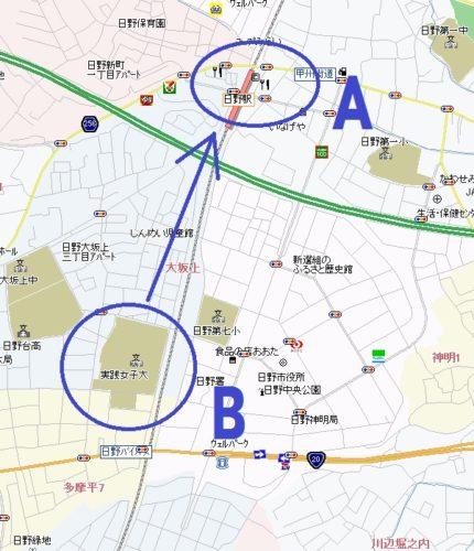 女性ばかり 日野駅