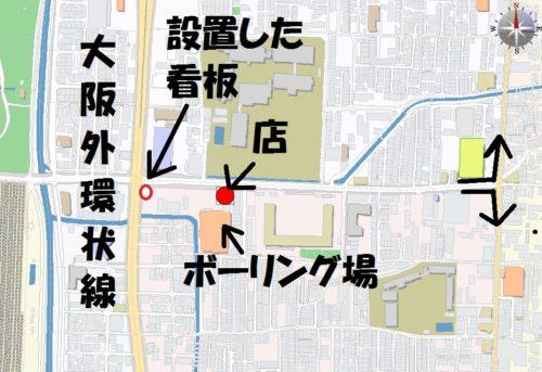 マクドナルド 大阪