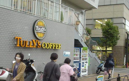 壁に看板を付設した「タリーズコーヒー」