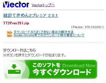 vector-tt2p-251-download